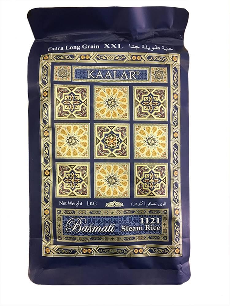 GW Studio Kaalar Basmati rýže 1kg